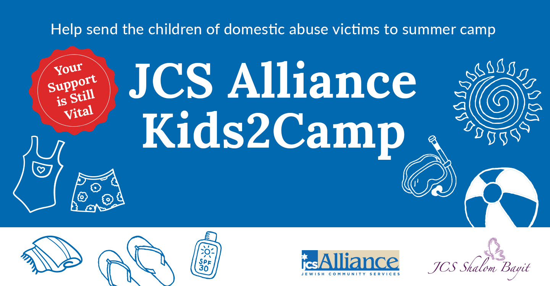 JCS Alliance Kids2Camp