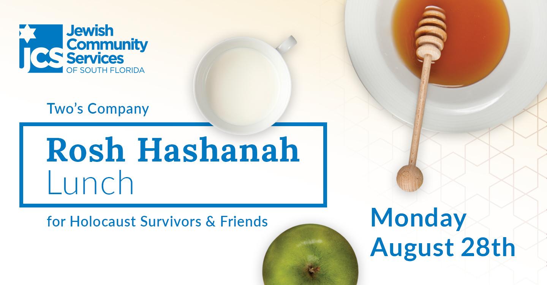 Rosh Hashanah Party