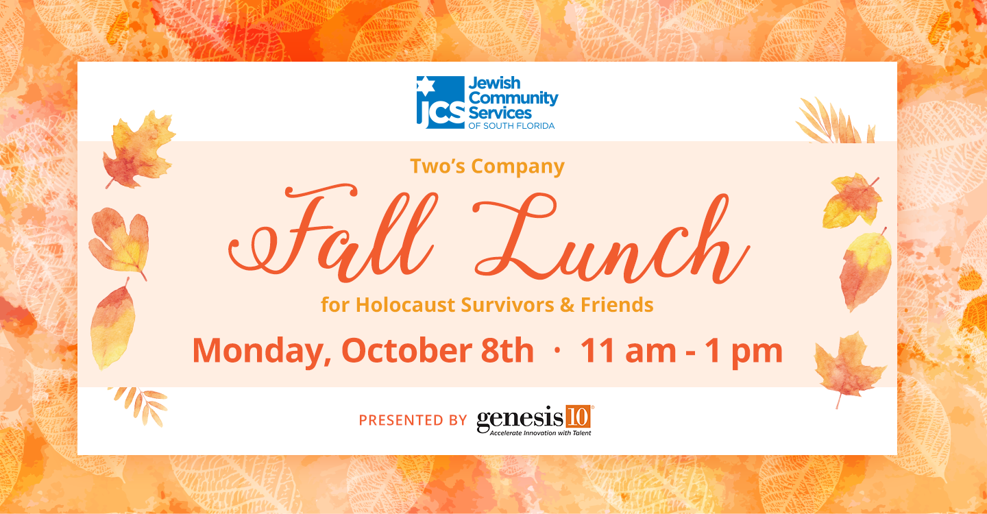 JCS Two's Company Fall Party