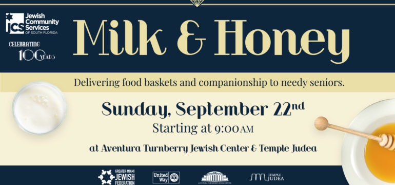 Greater Miami Jewish Federation: It's Happening In Miami