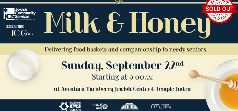 Sold Out: Milk & Honey, Sunday, September 22nd Starting at 9 a.m.