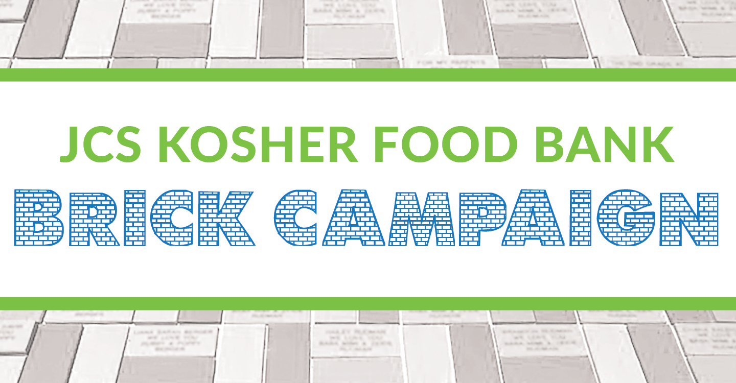Kosher Food Bank