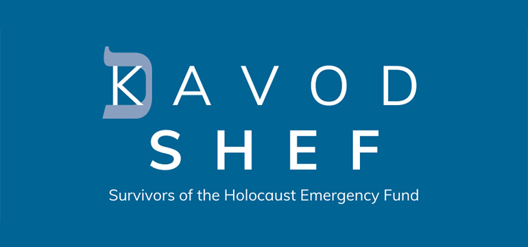 Kavod Shef logo