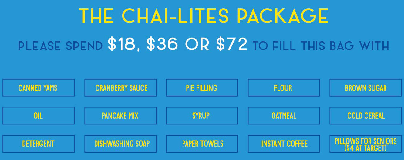 The Chai-Lites package. Please spend $18, $36 or $72 to fill this bag.
